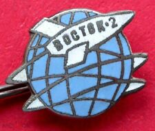 USSR VOSTOK-2 Soviet Spaceship Heavy Enameled Badge Pinback