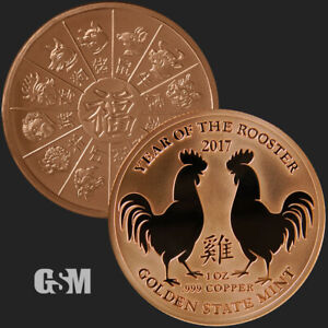 1 oz Year of the Rooster Copper Round 2017 Golden State Mint
