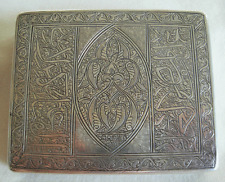 ANTIQUE EGYPTIAN EGYPT 900  SILVER HAND ENGRAVED BOX --  114 grams