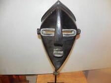 "Arts of Africa - Lulua Mask - DRC - Congo - 13"" Height x 10"" Wide"