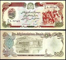 Afghanistan 500 AFGHANIS SH 1369 1990 P 60b UNC