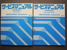 JDM HONDA ACCORD WAGON CB9 Service Shop Repair Manual Books