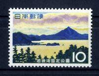 Sello Japon 1964 Yvert nº 766 Parque Nacional Wasaka Nippon stamps