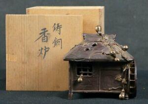 Japan bronze Koro censer Chashitsu sculpture 1950s incense burner