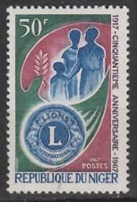 République du Niger - 1967 - N° 197 neuf
