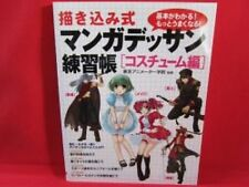 How To Draw Manga college official book /Costume,Maid