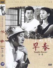 Early Spring 早春 (1956) Yasujiro Ozu Dvd New (Japanese) *Fast Shipping*