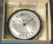 NOS Vintage Soviet Russian POLAR watch RAKETA 24 Worldtime cal. 2623H BOX+PAPER
