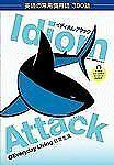 Idiom Attack, Vol. 1: Everyday Living ( Japanese Edition) (Paperback or Softback