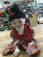 Antique Vintage Chinese Doll Composition Doll as found