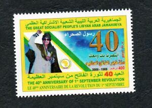 2009- Libya- The 40th Anniversary of the Al-Fateh Revolution – Prophet of desert