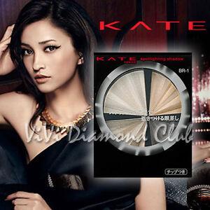 Kanebo KATE Spotlighting 4-Color Eyeshadow Palette 2.8g NEW ***US SELLER***