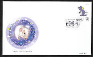 Thailand 2020-1 China New Year of Rat FDC Stamp Zodiac Animal 鼠年