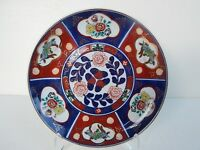 VINTAGE RETRO PIATTO COLLEZIONE ORIENTALE OLD GORGEOUS IMARI COLLECTIBLE PLATE
