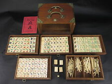 Vintage Chinese Mah Jongg Bamboo & Bone Tile Set - 144 Tiles