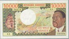 Republique Gabonaise (Gabon) 10,000 francs nd (1974) P-5-A Unc - Us Seller