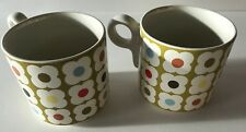 Orla Kiely for Target Set of 2 Stoneware Mugs Green Small Abacus Flowers - MINT!