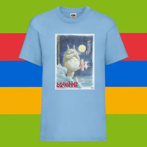 My Neighbour Totoro Anime Manga Holiday Kids Unisex Top Birthday Gift T-Shirt 54