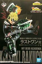 My Hero Academia Figure Katsuki Bakugo Ichiban Kuji last Go And Go BANDI