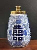 10in Chinese Blue & White Double Happiness GINGER JAR Porcelain Three Hands Corp