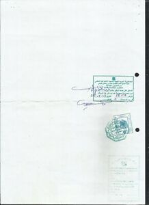 Libya Document Paper on Used 2 Revenue Stamps