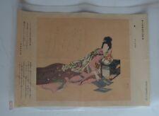 Vintage Asian Japanese Oriental Print Poster on Paper #28