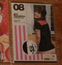 Airi Nakajima Costume Card 08 Piece of T-Shirt 12/140 Sexy Cute Japanese Idol
