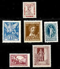 HUNGARY: CLASSIC ERA STAMP COLLECTION UNUSED SEMI POSTALS BETTER WITH SET SOUND