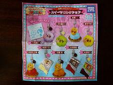 1x ONLY Strap Hakuouki SSL Dessert Food Cake charm phone figure hakuoki Japan