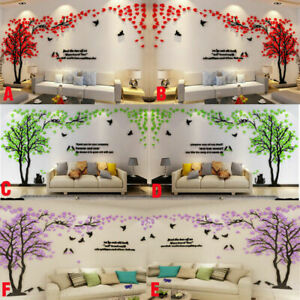 #2481dn Wall Art Mural Decal Sticker Animal Style Pattern Living Room Decor