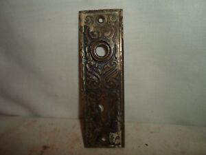 1 stamped metal door back plate,great deal!!! Victorian, fancy decorations # 43