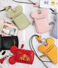 Cute Animal Shape Card Holder Wallet Purse Neck Wallet Lanyard Wallet for Women