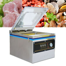 800W Digital Vacuum Packing Sealing Machine Sealer Chamber Commercial 1~4pcs/min