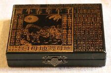 VINTAGE JAPANESE PLAYING CARD BOX - LEATHER/VINYL BOUND - 150MM X 112MM X 34MM