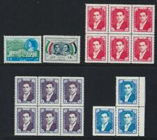 Persia Stamps #1058A-1058B, 1063, 1079, 1088 MNH 1957 / Blocks of 6