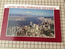 Estate HONG KONG POSTAGE STAMPS 1982 Definitive Stamps Set in folder