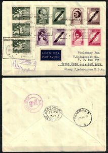 POLAND FISCHER # 485 - 488  447 ANTI TUBERCULOSIS ON REGISTERED COVER SENT TO US
