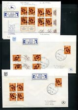 Israel 1984 Olive Branch Tete Beche Cutout on FDC Rare. x30823