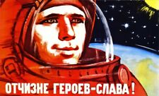 **Soviet Russian USSR Propaganda Space POSTER Full Color CCCP SEE Buy It NOW!!