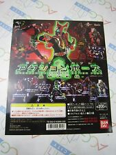 Masked Kamen Rider Kabuto Action Pose Gashapon Machine Paper Card Bandai Japan