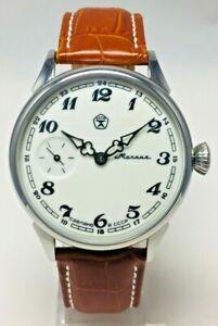 Molnija Watch 3602 white Mechanical Wrist USSR classic Rolex 624 based mvt