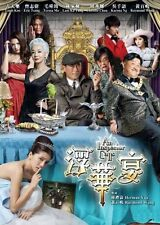 "Eric Tsang ""An Inspector Calls"" Louis Koo HK 2015 Comedy All Region NEW DVD"