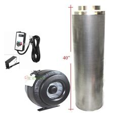 """8"""" Carbon Filter & Variable Speed Inline Fan Air Blower Odor Control Scrubber"""