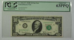 1969B $10 Bill *STAR* Federal Reserve Note FRN PCGS 63PPQ Fr. 2020-E (B)