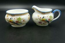 More details for aynsley retailed by temple&crook motcomb st. belgrave square sugar bowl&creamer