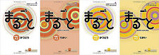 DHL 3-7 Days to USA. Marugoto Japanese language and culture Starter A 2 4Set