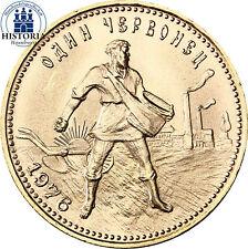Russland 10 Rubel Gold Jahr unserer Wahl Goldmünze Tscherwonetz in Münzkapsel