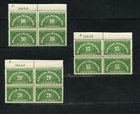 UNITED STATES SCOTT#QE1/3 PARCEL POST  BLOCKS W/PLATE #s OF FOUR  MINT NH & LH