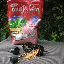 13-13-13 Controlled Release Fertilizer 2.2 Baskets Orchid Bark Potting Mix Food