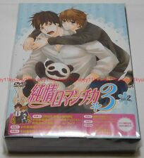 New Junjo Junjou Romantica 3 Vol.2 Limited Edition DVD Strap Manga Booklet Japan
